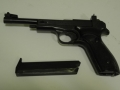 14 пистолет спортивный МЦ-М