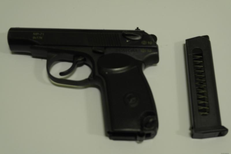 22 Пистолет служебный МР-71