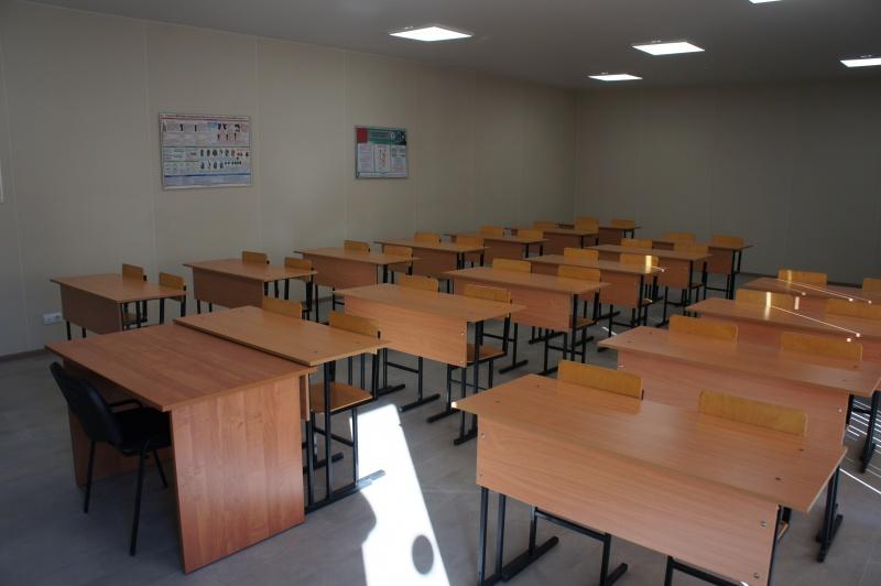 05 Учебный класс